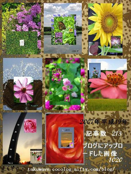 Img_4821