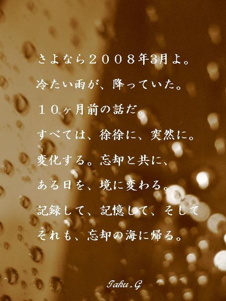 Img_8149